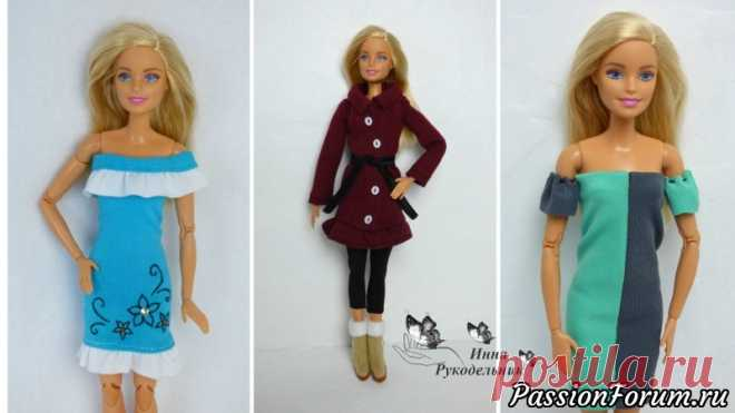 Подборка мастер-классов по созданию одежды для куклы Барби