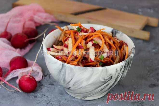 Салат из моркови и редиса по-корейски | Волшебная Eда.ру
