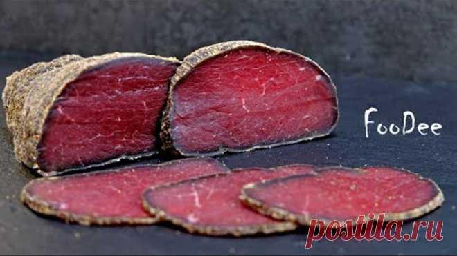 Бастурма вместо колбасы! Вяленое мясо - очень простой рецепт в домашних условиях на праздничный стол