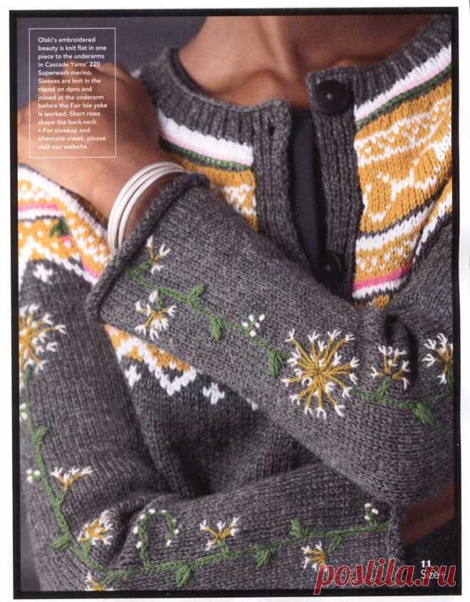 Vogue Knitting - Early Fall 2019.