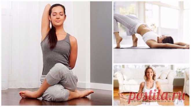 «Йога для ленивых»: 10 упражнений, которые избавят от хворей и подарят красивое тело Йога представляет собой комплекс упражнений, каждое из которых выполняется в статике (без движений) и рассчитано на укрепление 2-3 расположенных рядом мышц тела. Привлекательность йоги в том, что заня...