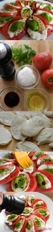 Рецепт на выходные: Закуска Капрезе | Изюминки