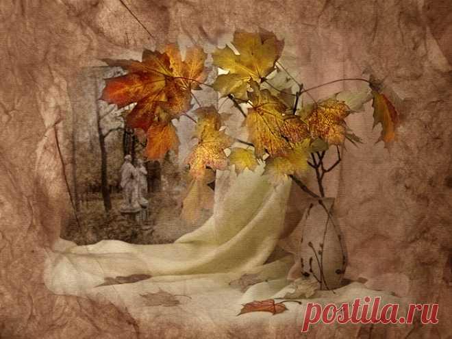 Натюрморты Осенний этюд