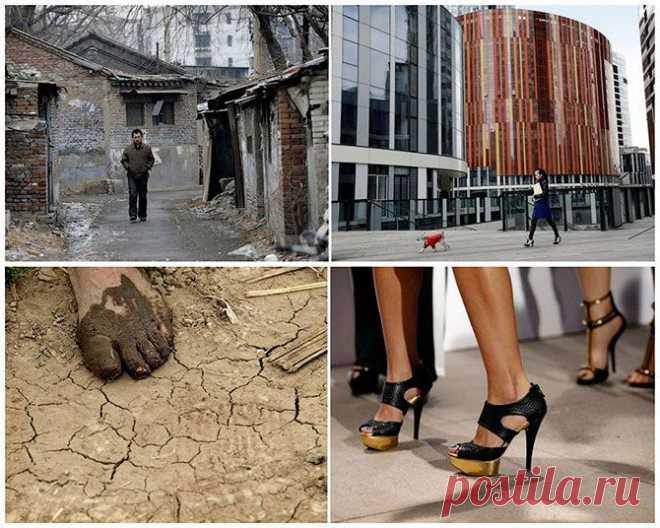 Социальные контрасты Китая: бедные и богатые | Fresher - Лучшее из Рунета за день