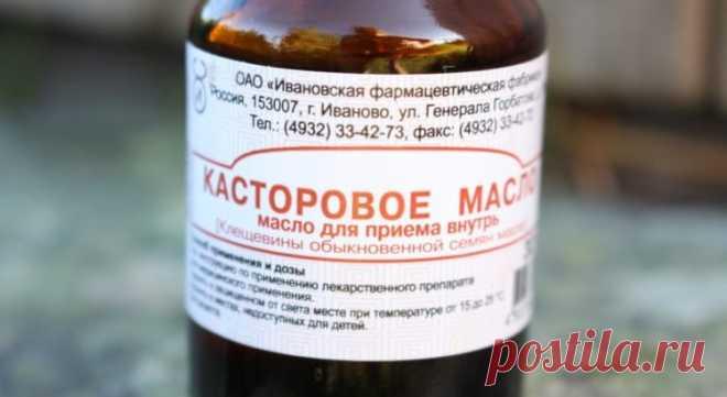 Castor oil \