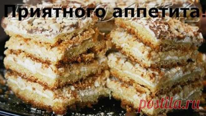 Готовим торт!/Воздушный сникерс!