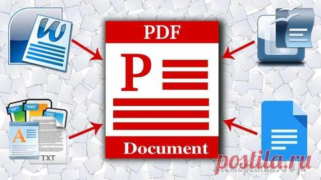 ¿Cómo conservar el documento del redactor de textos en el formato PDF? Es que es necesario el artículo escrito o cualquier otro documento creado en un de los redactores de textos conocidos, conservar en el formato PDF, que se usa en general para la formalización uno ofits...