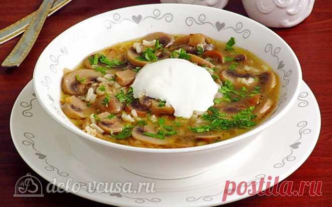 Грибной суп с рисом без картошки пошаговый рецепт с фото