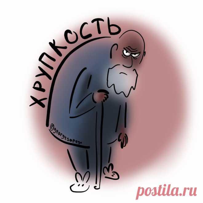 Старческая хрупкость | Рекомендательная система Пульс Mail.ru