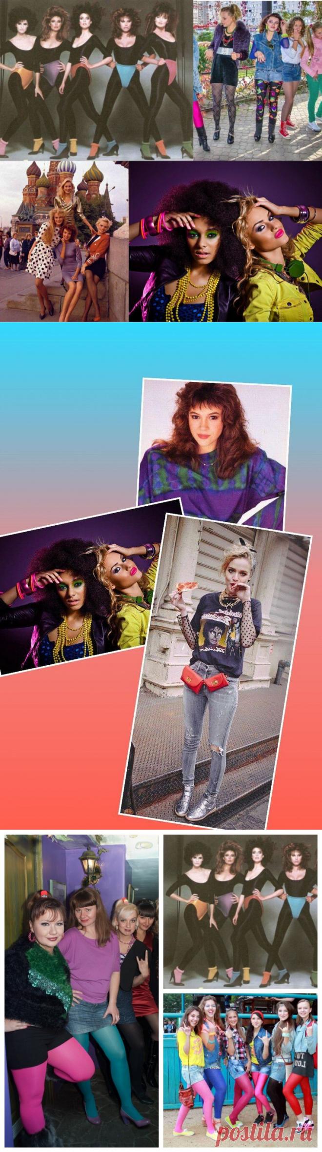 Какими были женщины в 1991 году? | Секреты Счастливых Отношений | Яндекс Дзен