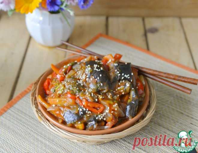 Баклажаны по-корейски – кулинарный рецепт