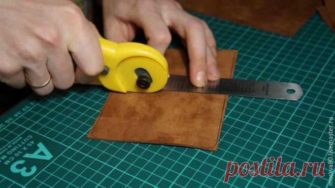 Мастер-класс: кошелек-кардхолдер из кожи своими руками