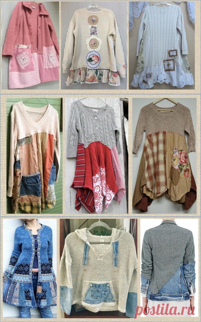 Новая жизнь старых кофточек и свитеров - 30 идей для переделки в креативные наряды | МНЕ ИНТЕРЕСНО | Яндекс Дзен
