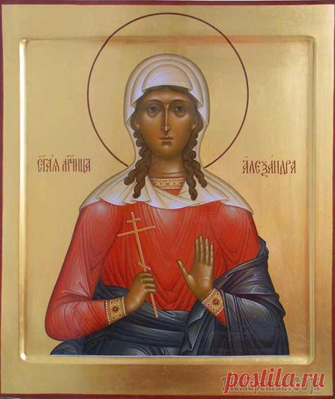 Святая Александра: икона, храм День святой Александры