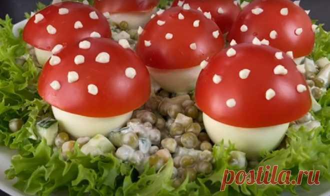 Закусочный осенний салат «Мухомор»