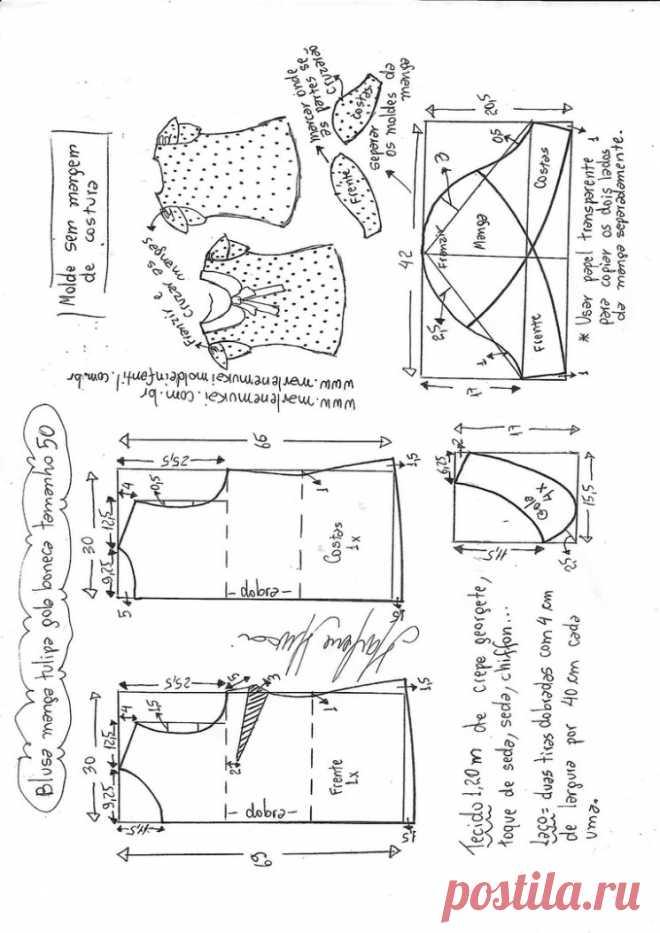 Выкройка блузы с воротничком (Шитье и крой) — Журнал Вдохновение Рукодельницы