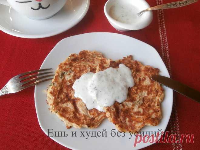 Овсяно – сырные лепешки на кефире: вкусный ПП завтрак за 10 минут Сырные лепешки на кефире готовятся просто и быстро. Получается вкусный и сытный завтрак за 10 минут. При этом блюдо идеально сбалансировано по белкам, углеводам и жирам. Это рецепт здорового питания.