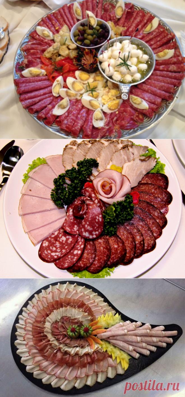 Оформление блюд - мясная нарезка