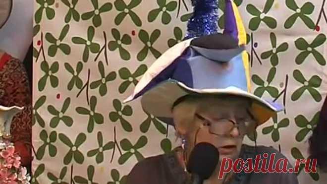 Шуточная песня - Бабы Яги... автор и исполнитель В. Окунь