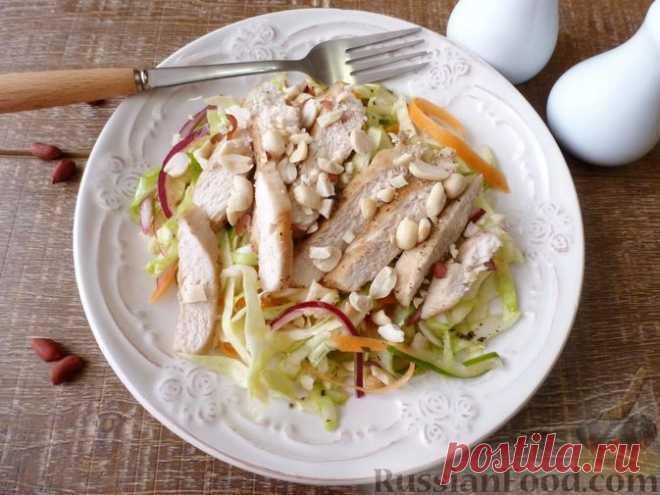 Рецепт: Вьетнамский салат с запечённой курицей и арахисом на RussianFood.com