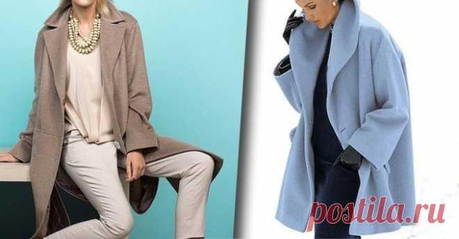 Новинки! Каким будет пальто оверсайз весной 2018 года?     Новинки! Каким будет пальто оверсайз весной 2018 года? 60+ шикарных образов Красивые новинки стильных пальто оверсайз весны 2018 года! Для всех: стройных,