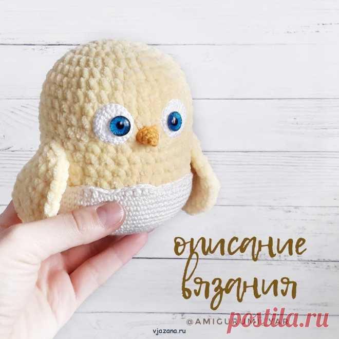 цыпленок амигуруми связать крючком, схема и мастер-класс | Вязана.ru
