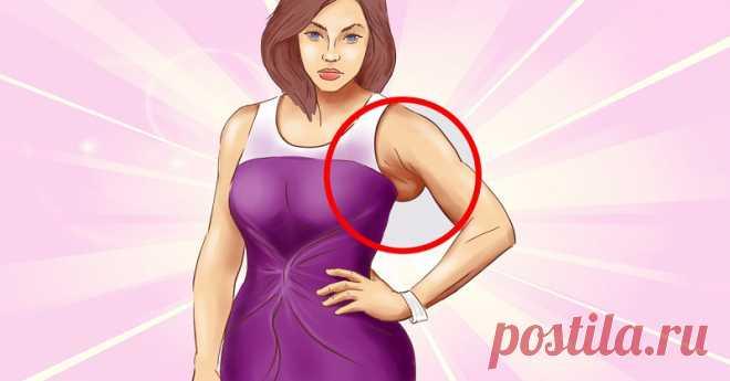 Жир под мышками и на внутренней части рук — это возрастной дефект. 5 упражнений для рельефа и молодости рук. Крылья должны быть невидимыми.