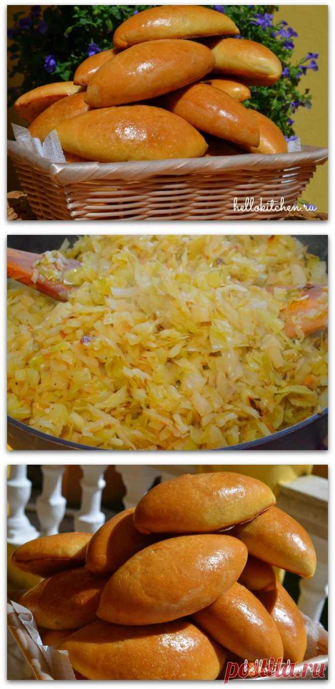 Пирожки с капустой. Приготовление пирога с капустой – традиция, история которой возникла очень давно, но до сих пор не утратила своей актуальности.