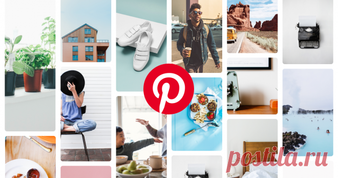 You Find Pinterest recipes, councils for design of housing, own style and other ideas.