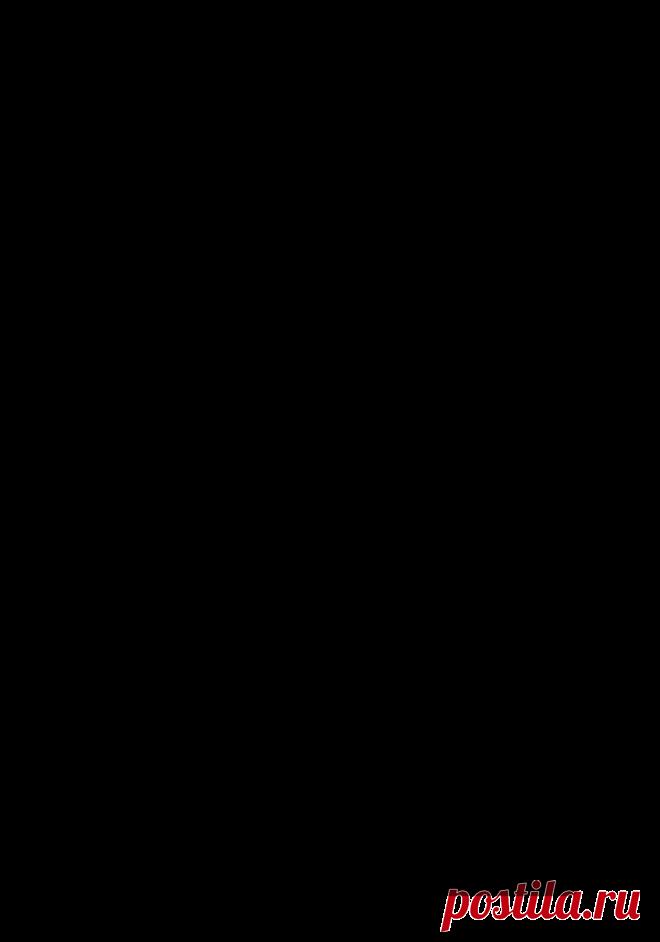 ГДЗ по АНГЛИЙСКОМУ ЯЗЫКУ 1 класс Биболетова страница 90 | ГДЗША
