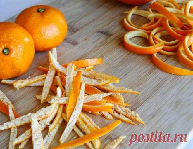 Как еще можно использовать мандариновые корки: 9 интересных способов
