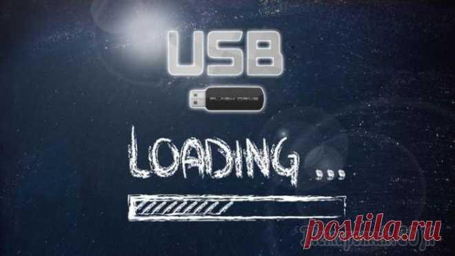 10 способов создания загрузочного USB Эпоха стандартных компакт-дисков практически прошла. Все меньше людей используют такие носители. В качестве носителя используют накопители USB. На флешку можно записать не только повседневные документ...