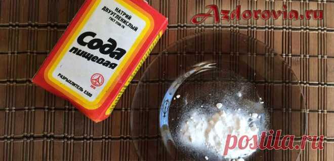 Лечение рака пищевой содой: отзывы