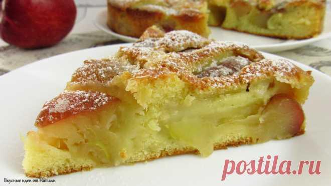 Если у вас есть 3 яблока и 10 минут времени, приготовьте этот ПИРОГ! ☆Бюджетно, просто и ТАК ВКУСНО (Итальянский яблочный пирог)   Вкусные идеи от Натали   Яндекс Дзен