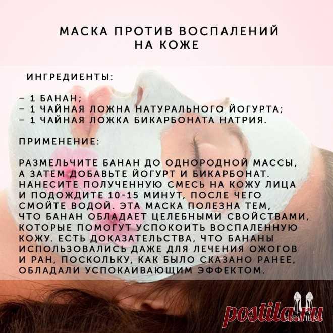 Рецепты домашних масок для лица, которые вы сможете легко сделать сами  #красота@woman.blog