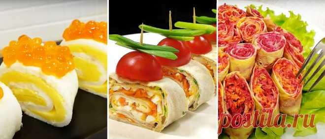 Удивляю: три красивые и оригинальные закуски на праздничный стол.   Алена Митрофанова - рецепты.   Яндекс Дзен