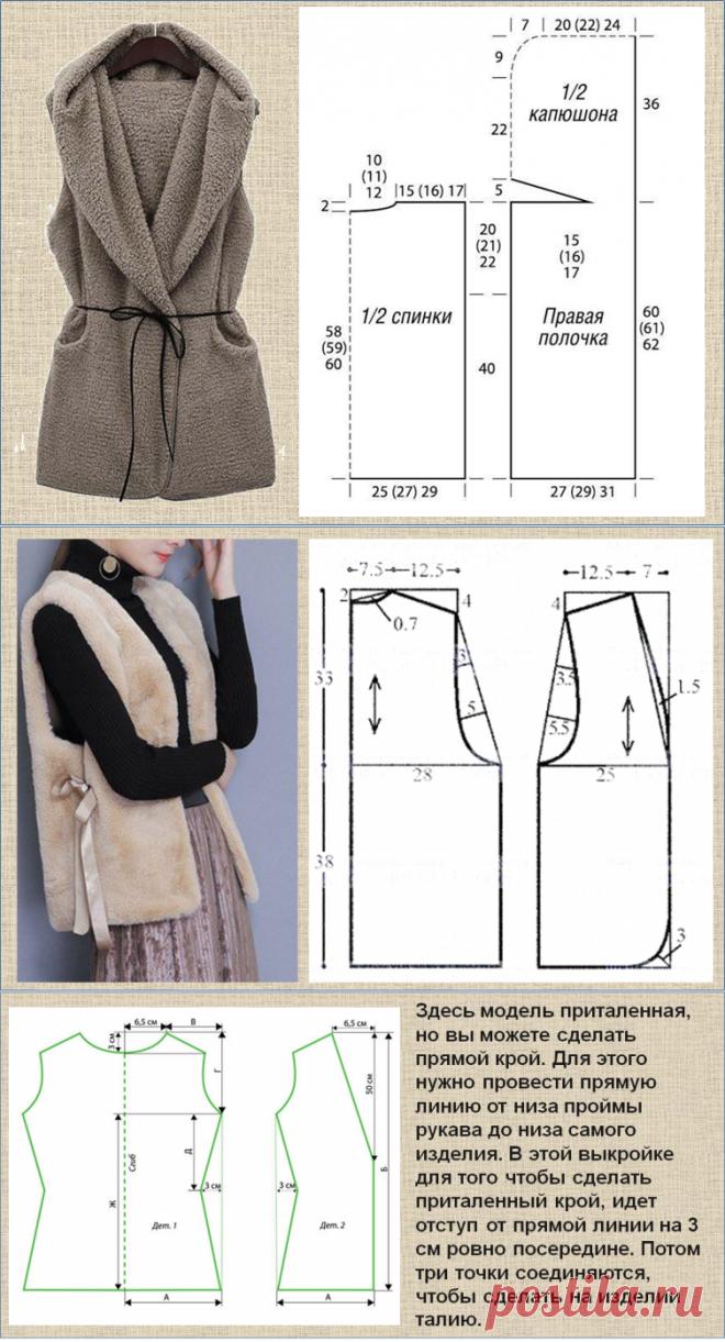 Жилет из экомеха на вашу осень - модно и современно - модели с выкройками | МНЕ ИНТЕРЕСНО | Яндекс Дзен