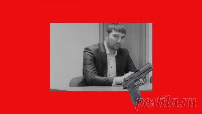 5 фактов об убийстве начальника Центра противодействия экстремизму Ибрагима Эльджаркиева Его с братом застрелили прямо на улице.