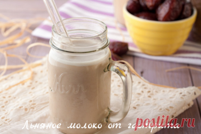 Linen milk from gastritis