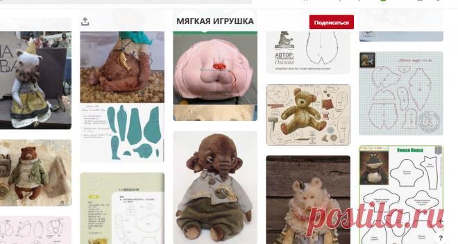 (72) Pinterest