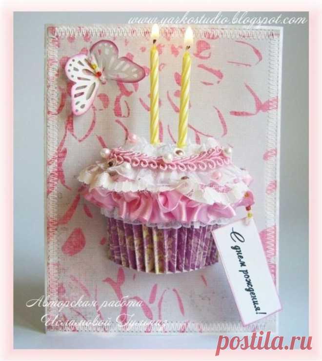 Поздравление днем, открытки скрапбукинг с днем рождения для девушки