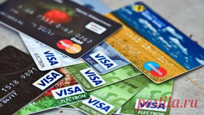 Банковская комиссия при оплате картами повышается - Ваганова Ирина Станиславовна, 05 октября 2020