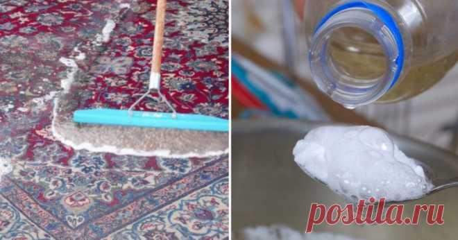 Копеечное средство выталкивает грязь из ковра! Смешай 2 ингредиента — и он будто вчера из магазина. — 1001 СОВЕТ