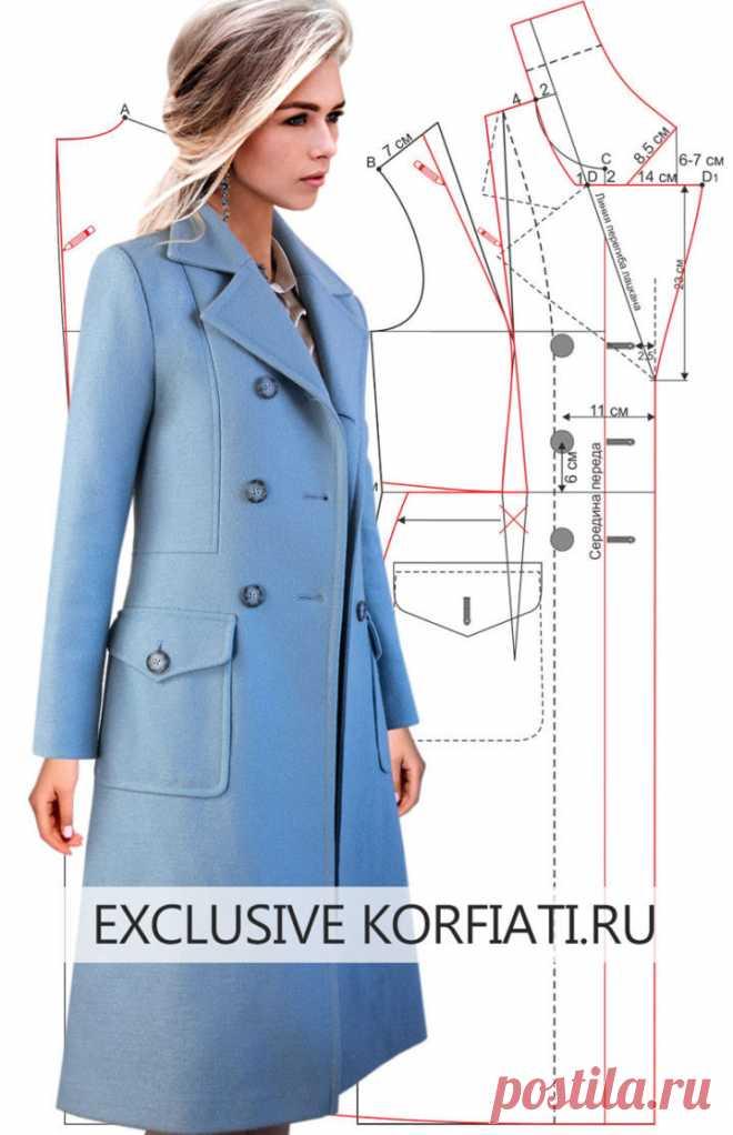 Выкройка демисезонного пальто  https://korfiati.ru/2019/10/vykrojka-demisezonnogo-palto/  Что может быть лучше и комфортнее для прохладного времени года, чем уютное демисезонное пальто из лодена! Этот уникальный материал изготавливают из натуральной овечьей шерсти, а чтобы ткань была мягче, в исходное сырье добавляют мохер. Получается очень мягкий и нежный материал, приятный на ощупь. Он замечательно формуется, пластичный и послушный по фактуре. Изделия из лодена получаютс...