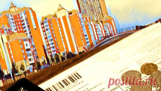 Активизировались мошенники - заманивают «скидками» при оплате квитанций ЖКХ   Экономика на Каждый День   Яндекс Дзен