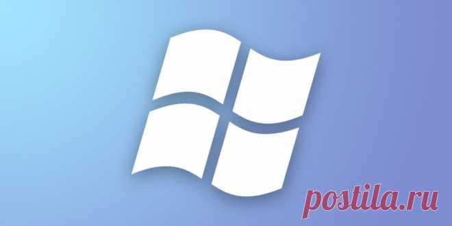 16 бесплатных программ для Windows, которые должны быть у каждого Только самые необходимые утилиты: от браузера до средства восстановления данных.