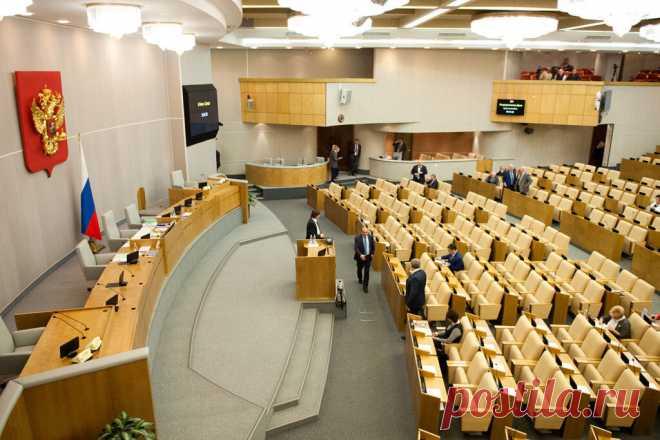 Госдума продлила до 2024 года приостановку выплат по вкладам CCCР - Елисеенко Максим Александрович, 18 ноября 2020