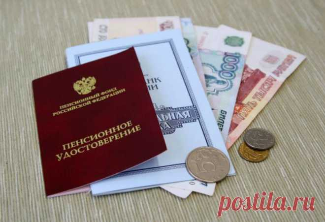 Два способа, как повысить коэффициент 1.2, из-за которого в России маленькие пенсии В свое время с пенсионными реформами в нашей стране явно перемудрили. Из-за сложного расчета пенсий даже сотрудники Пенсионного фонда ...