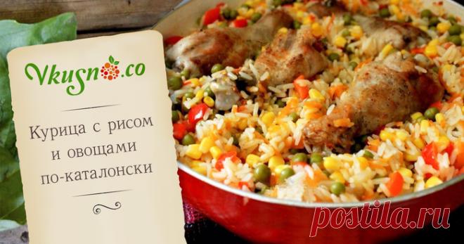 Вкуснейшая курочка с рисом и овощами по-каталонски!