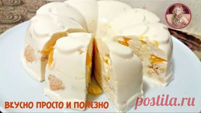 "Торт Без Выпечки ""Снежок"" за Пару Минут. Торт-суфле из Творога Вкусно и Легко"